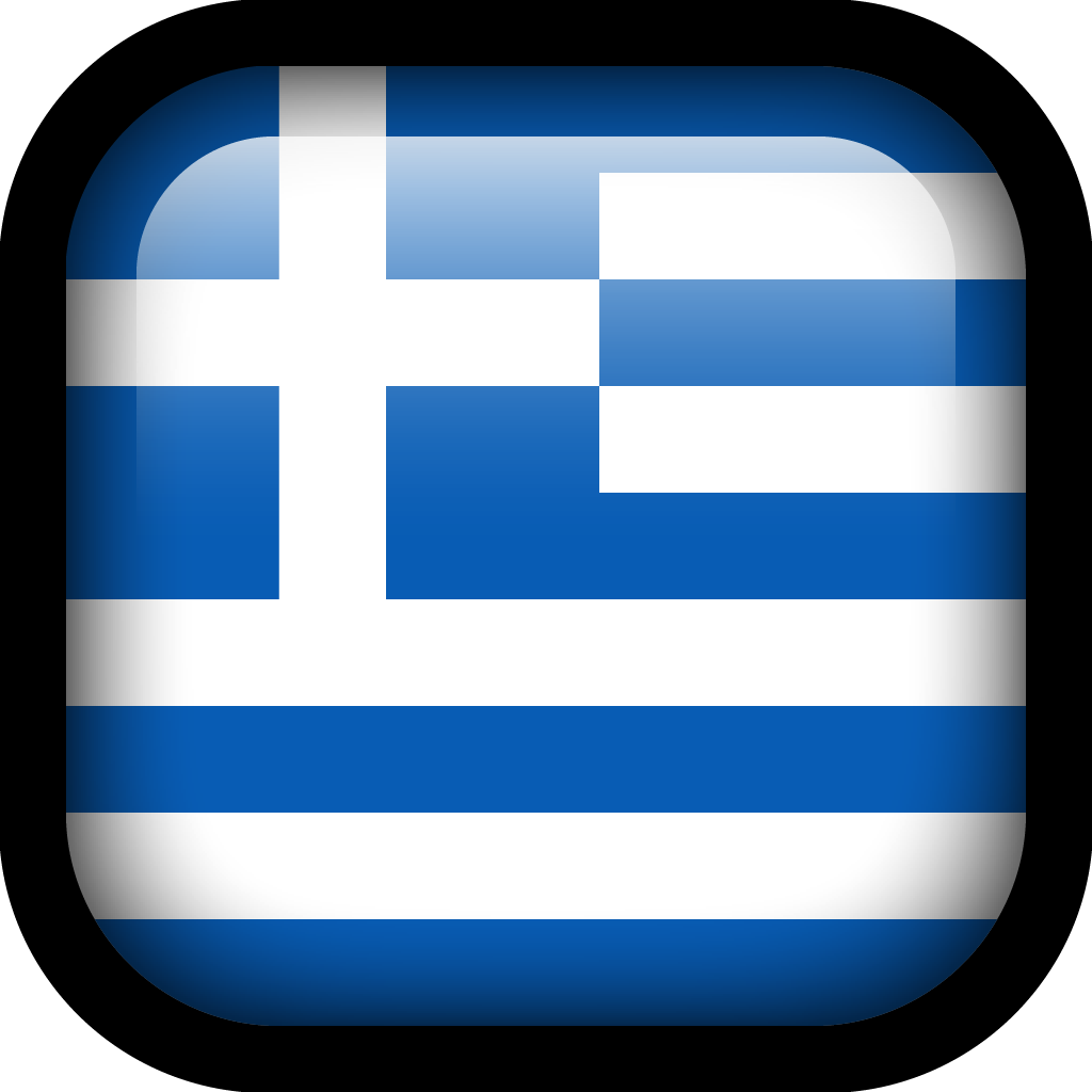 Greece Flag Icon   Square Flags Iconset   Hopstarter