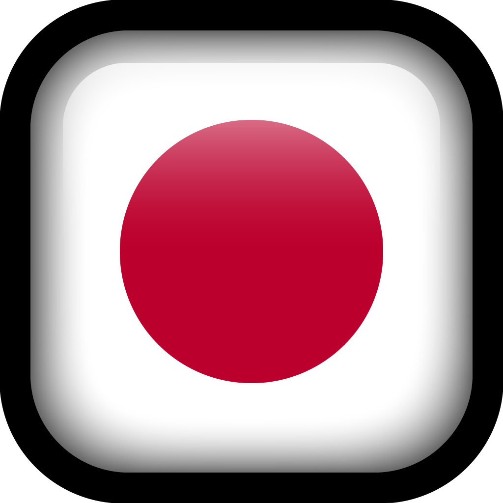 Japan Flag Icon Square Flags Iconset Hopstarter