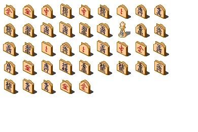 Shogi Icons