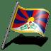 Tibetan-People-Flag-3 icon