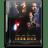 Iron-Man-movie icon