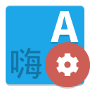 Applications development translation icon