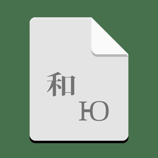 App-x-gettext-translation icon