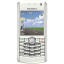 BlackBerry-Pearl-white icon