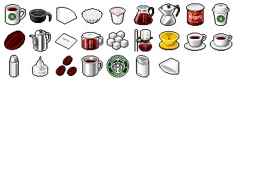 Hide's Coffee Icons