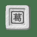 Stone ge icon