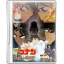 Detective Conan 10 The Private Eyes Requiem icon