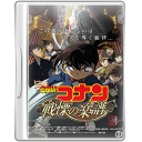 Detective Conan 12 Full Score of Fear icon