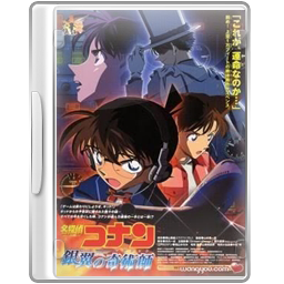 Detective Conan 08 Magician of the Silver Sky icon