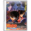 Detective-Conan-08-Magician-of-the-Silver-Sky icon