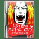 Detroit icon