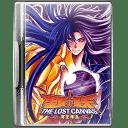 Lost canvas gemini icon