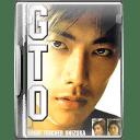 Gto movie icon
